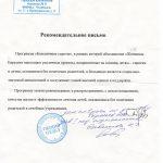 Горбольница №9 г.Челябинска