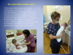 Presentation Hospital Children_page-0004