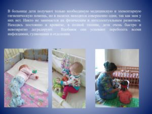 Presentation Hospital Children_page-0018