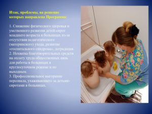 Presentation Hospital Children_page-0022