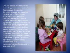Presentation Hospital Children_page-0023