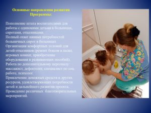 Presentation Hospital Children_page-0030