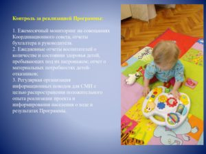 Presentation Hospital Children_page-0031